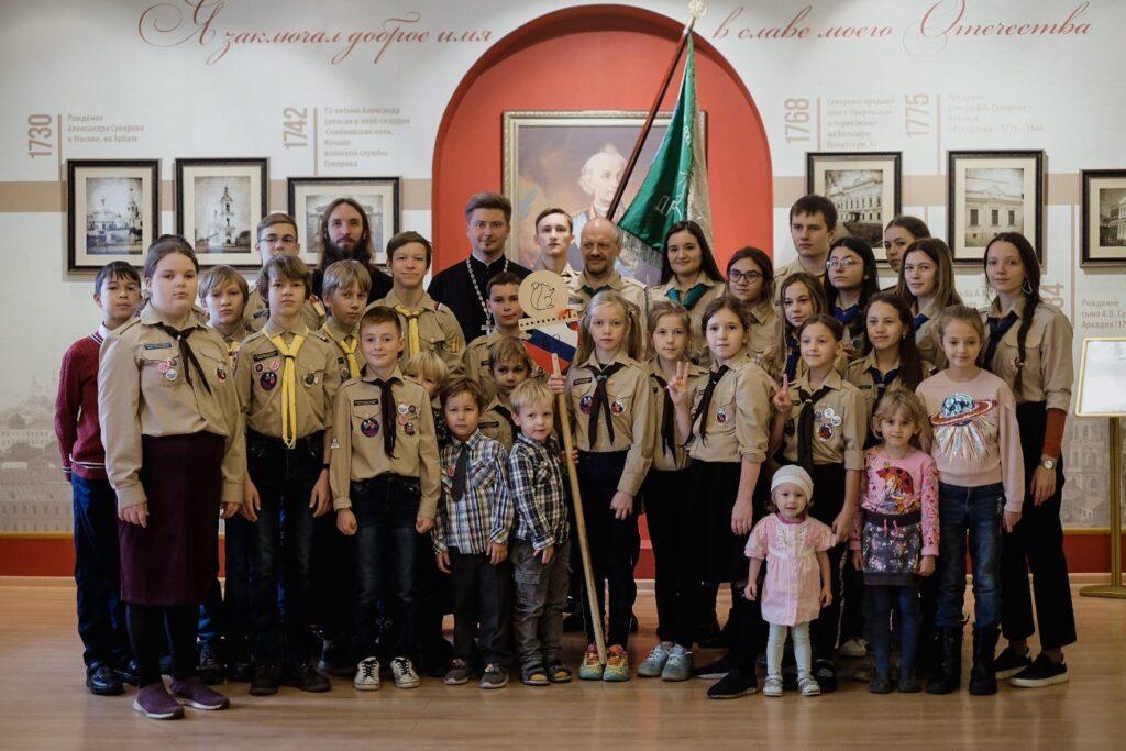 Торжественное построение скаутов-разведчиков дружины «Град москва»