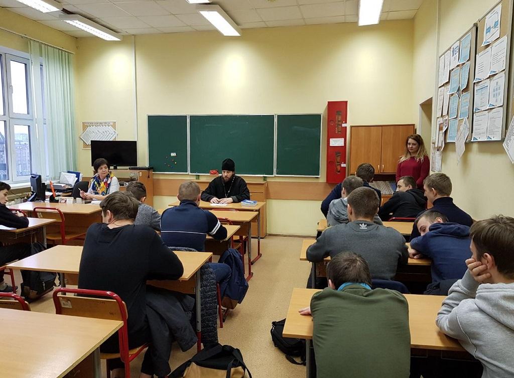 Встреча со священником в Московском автомобильно-дорожном колледже им. А. А. Николаева