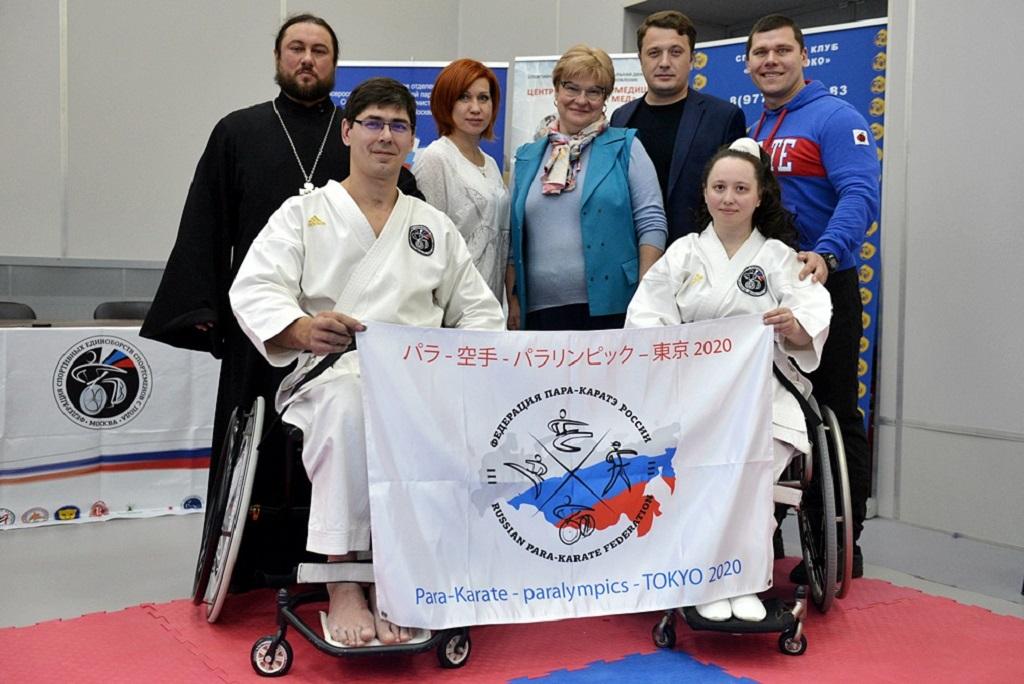 Священник Георгий Дехтярёв принял участие в открытии соревнований по пара-карате &Золотая осень&.