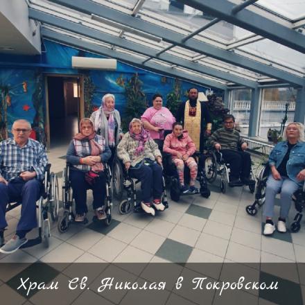 Посещение реабилитационного центра «Преодоление»