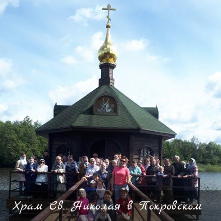 Прихожане нашего храма совершили паломническую поездку в Тверскую епархию